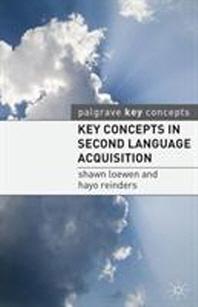 [해외]Key Concepts in Second Language Acquisition