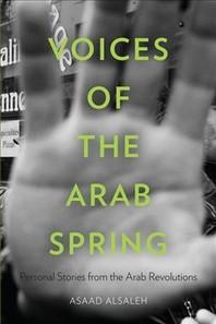 [해외]Voices of the Arab Spring (Hardcover)