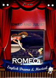 Romeo and Juliet 세트(CD2장포함)(뮤즈위즈 영어연극 표현영어 학습시리즈)(전3권)