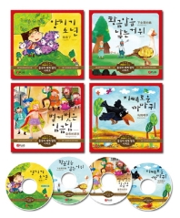 DVD로 보는 중국어 세계 명작 1단계 세트(DVD4장포함)(양장본 HardCover)(전4권)