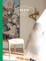 위 매거진(Wee Magazine)(9호)(2018년 7/8월)