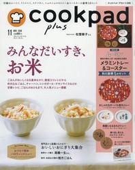 쿡패드플러스 COOKPAD PLUS 2018.11 (MOOMIN 트레이&코스터 5종세트)