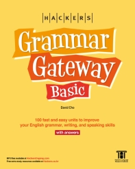 Hackers Grammar Gateway Basic with Answers(영문판)