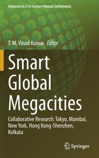[해외]Smart Global Megacities