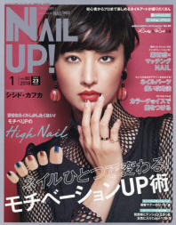 http://www.kyobobook.co.kr/product/detailViewEng.laf?mallGb=JAP&ejkGb=JNT&barcode=4910072250189&orderClick=t1g
