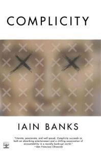 [해외]Complicity (Paperback)