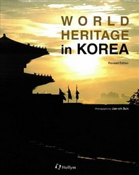 World Heritage in Korea
