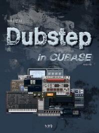 Dubstep in Cubase(최이진의)(CD1장포함)