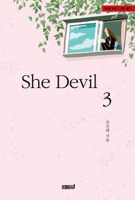 She Devil. 3