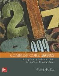 [해외]Common Core Basics, Mathematics Core Subject Module
