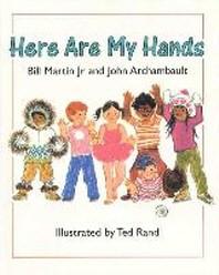 [해외]Here Are My Hands (Paperback)