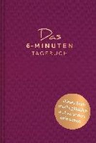 [해외]Das 6-Minuten-Tagebuch (madeira)