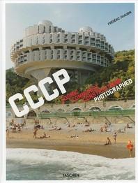 Fradaric Chaubin. Cosmic Communist Constructions Photographed