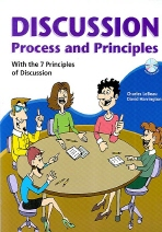 Discussion Process and Principles(CD1장포함)