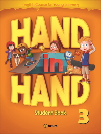 Hand in Hand. 3(Student Book)(CD1장포함)