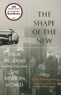 [보유]The Shape of the New