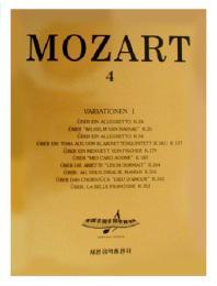 모차르트 4(변주곡 1)