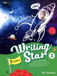 Writing Star SB. 2(3판)