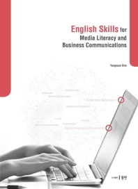 English Skills for Media Literacy and Business Communications