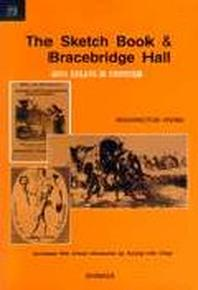 THE SKETCH BOOK & BRACEBRIDGE HALL:스케치북(영미문학 73)