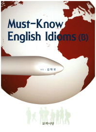 Must-Know English Idioms(B)