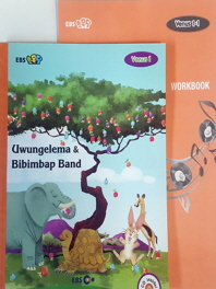 Venus 1-1 세트 Uwungelema & Bibimbap Band(EBS 초목달)(CD1장포함)(전2권)
