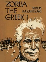 그리스인 조르바. 1 (미니북)