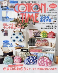 http://www.kyobobook.co.kr/product/detailViewEng.laf?mallGb=JAP&ejkGb=JNT&barcode=4910138230193&orderClick=t1g