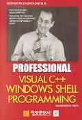 PROFESSIONAL VISUAL C++ WINDOWS SHELL PROGRAMMING