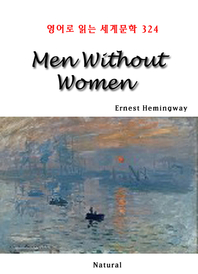Men Without Women (영어로 읽는 세계문학 324)