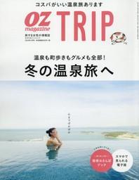 OZ MAGAZINE TRIP 2019.01