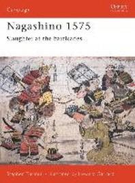Nagashino 1575
