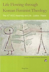 Life Flowing through Korean Feminist Theology