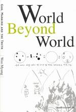 World Beyond World
