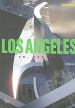 LOS ANGELES(로스앤젤레스)