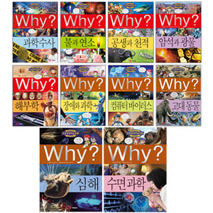 Why 초등과학 시리즈 51-60번 전10권 세트(학습만화1권증정)-신간 수면과학 포함