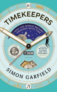 [보유]Timekeepers