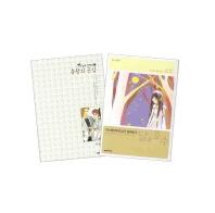 이정애 컬렉션 1-5권 + 아시하라히나코 컬렉션 1-5권 세트 .....세트판매.. 상급도서