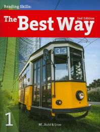 Reading Skills: The Best Way. 1(2판)(CD1장포함)