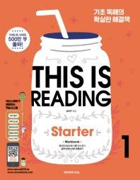 This is Reading Starter. 1