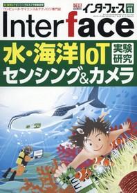 인터페이스 INTERFACE 2019.11