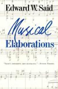 [해외]Musical Elaborations