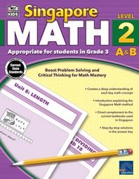 [해외]Singapore Math, Grade 3