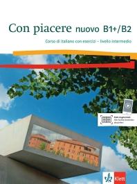 [해외]Con piacere nuovo B1+/B2. Corso di italiano con esercizi + audio online