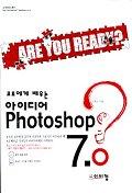 아이디어 PHOTOSHOP 7.0(프로에게배우는)