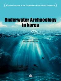 Underwater Archaeology in Korea