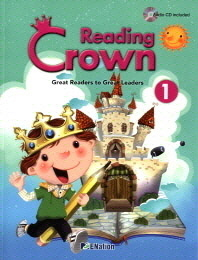 Reading Crown (SB+WB). 1