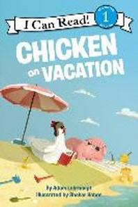 [해외]Chicken on Vacation (Hardcover)