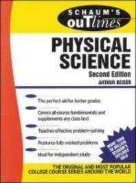 [해외]Schaum's Outline of Physical Science