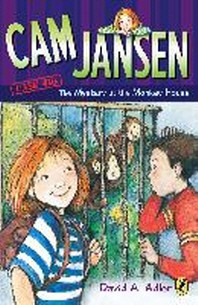 Cam Jansen Adventure #10 : Cam Jansen and the Mystery at the Monkey House